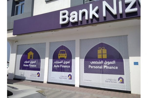 bank nizwa sticker work in oman
